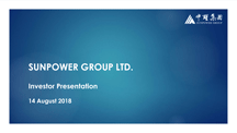 Investor Presentation - August 2018