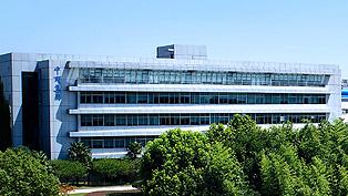 Sunpower Group Ltd - Investor Relations: IR Home